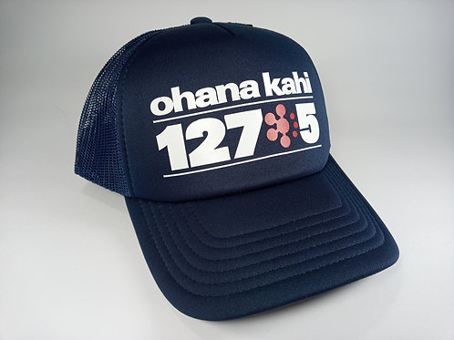 Ohana Kahi 127.5 Blue Race Cap