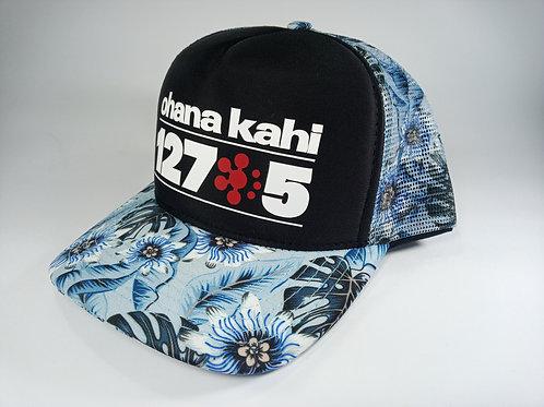 Ohana Kahi 127.5 Aloha Blue Race Cap