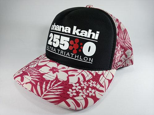 Ohana Kahi 255.0 Aloha Red Race Cap