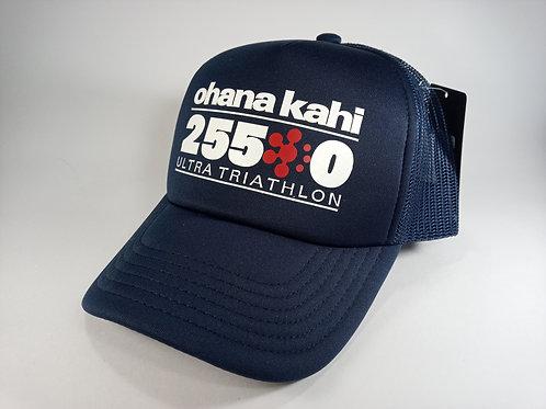 Ohana Kahi 255.0 Blue Race Cap