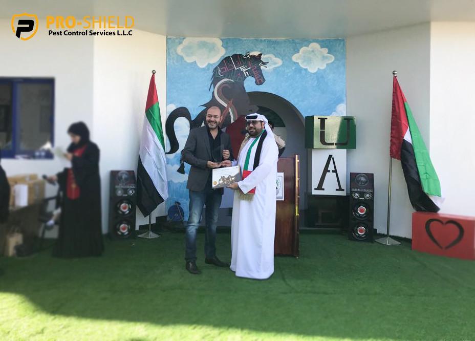 Certificate of Appreciation from Dubai Municipality