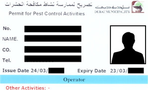 Permit For Pest Control Activites