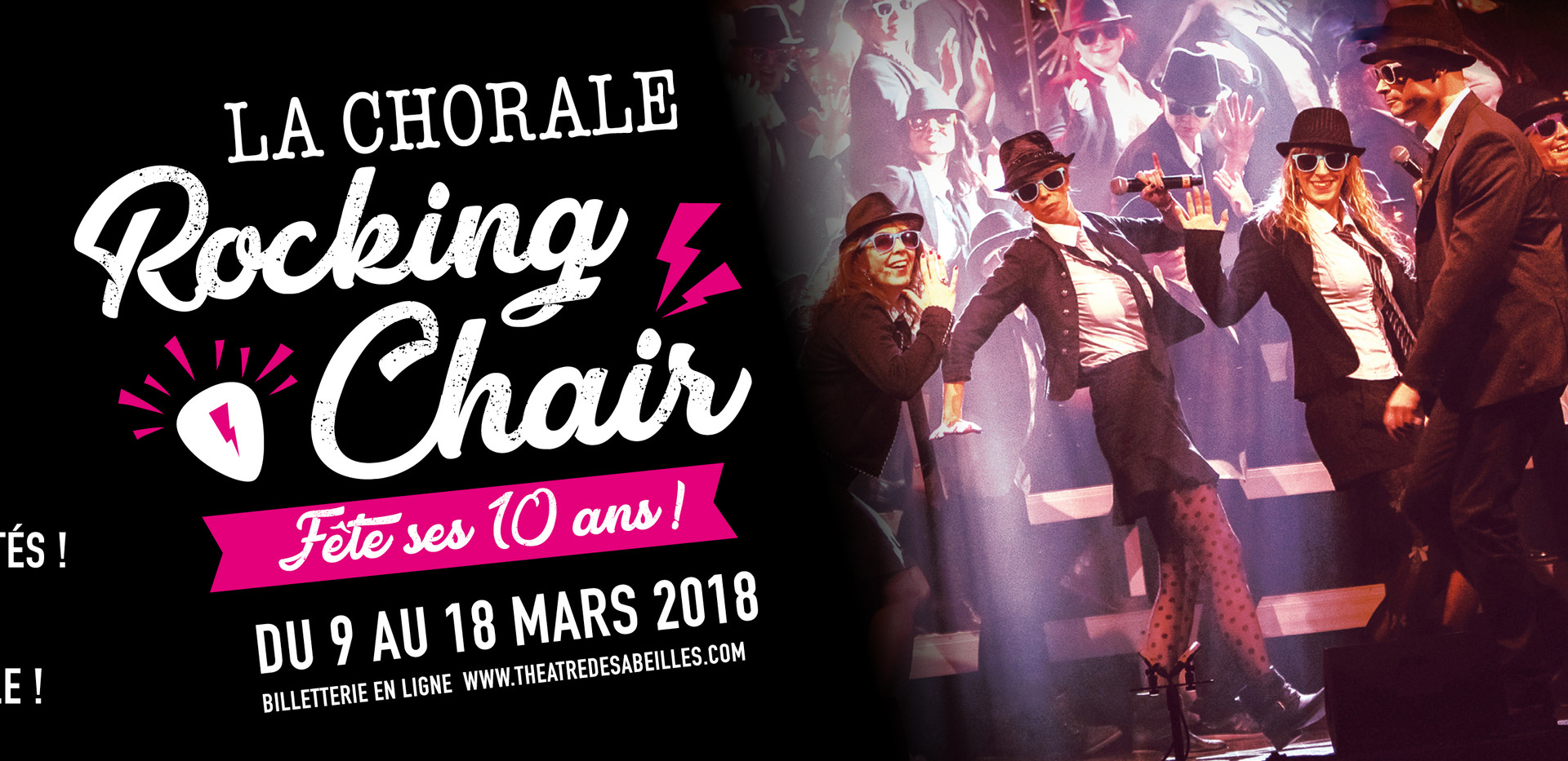 Rocking Chair 2018