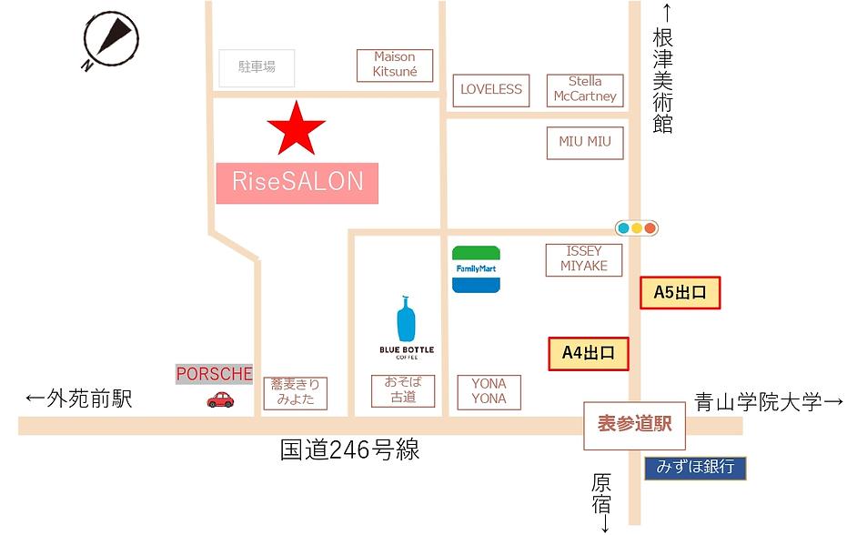 アクセスマップ(risesalon).png