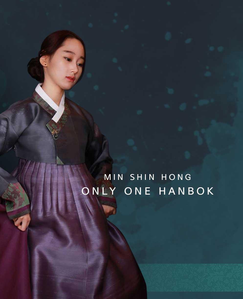 minshinhong_mainimg_dark_w_m