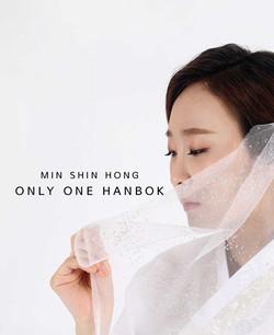 minshinhong_mainimg_whi_m
