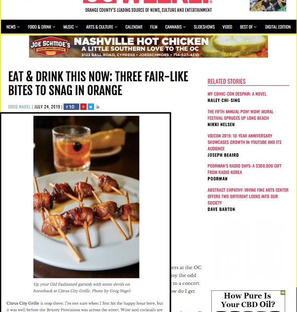OC Weekly - Citrus City Grille