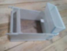рыбоводный ящик