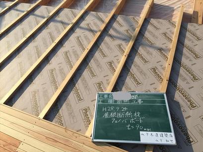 壁や屋根・天井の断熱施工