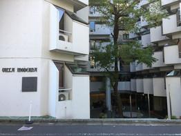 坂倉建築研究所「ビラ・モデルナ」で大興奮!!