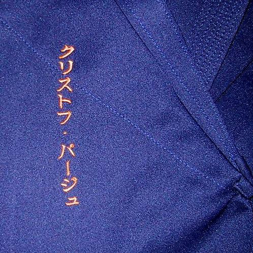 Broderie sur hakama