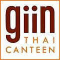 giin thai logo.jpg