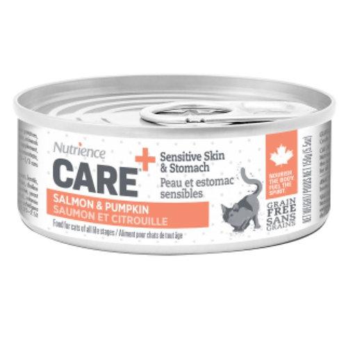 Peau et estomac sensibles Nutrience Care pour chat Animal Expert St-Bruno