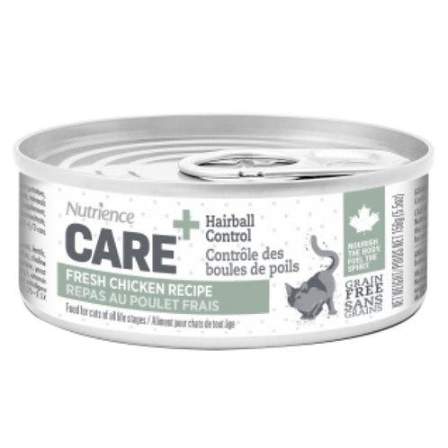 Controle des Boules de poils chat Nutrience Care Animal Expert St-Bruno