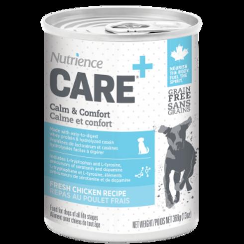 Calme et confort repas au poulet Nutrience Care pour chien Animal Expert St-Bruno