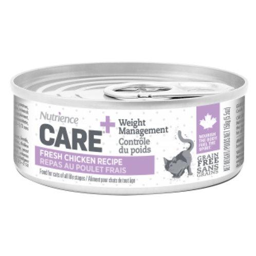 Contrôle du poids Nutrience Care pour chat Animal Expert St-Bruno