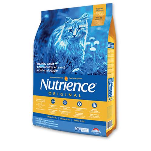 Nutrience Chat Adulte en Santé Poulet et Riz Brun