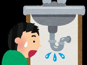水道料金が高くなる原因は・・