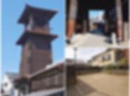 8_時の鐘.jpg