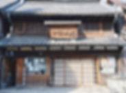 18_中市商店.jpg