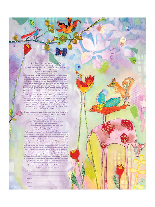 Magical Morning Ketubah