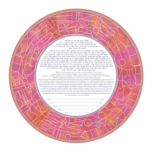Arise Circle Ketubah- sunrise