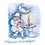 Thumbnail: Jeu de 3 cartes de souhait Au clair de la lune