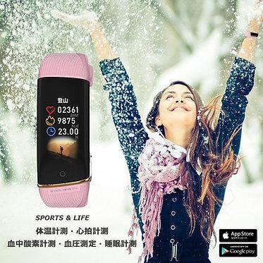 E98s(ピンク) トータルヘルスケア スマートブレスレット 体温計測 心拍計測 血中酸素計測 血圧測定 睡眠計測 IP67防水 着信通知 日本語対応