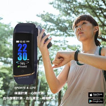 E98s(ロイヤルブルー) トータルヘルスケア スマートブレスレット 体温計測 心拍計測 血中酸素計測 血圧測定 睡眠計測 IP67防水 着信通知 日本語対応