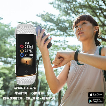 E98s(ホワイト) トータルヘルスケア スマートブレスレット 体温計測 心拍計測 血中酸素計測 血圧測定 睡眠計測 IP67防水 着信通知 日本語対応