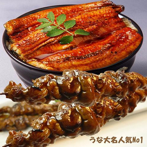 満腹セット 極上うなぎ1尾と肝串2本(約270g+肝串2本)