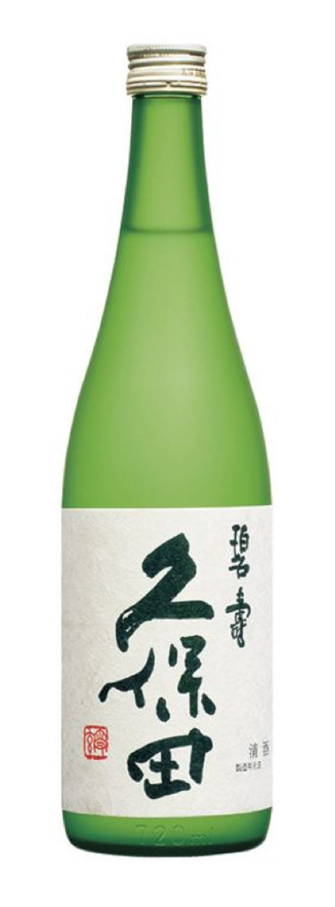 kubota-hekiju-junmai-daiginjo-nv-3072.jp