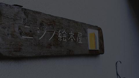 空想スケッチ koki oguma