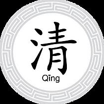Qing-logo.png