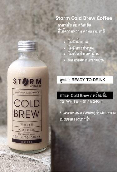 Cold Brew | สูตรพร้อมดื่ม White 240 ml