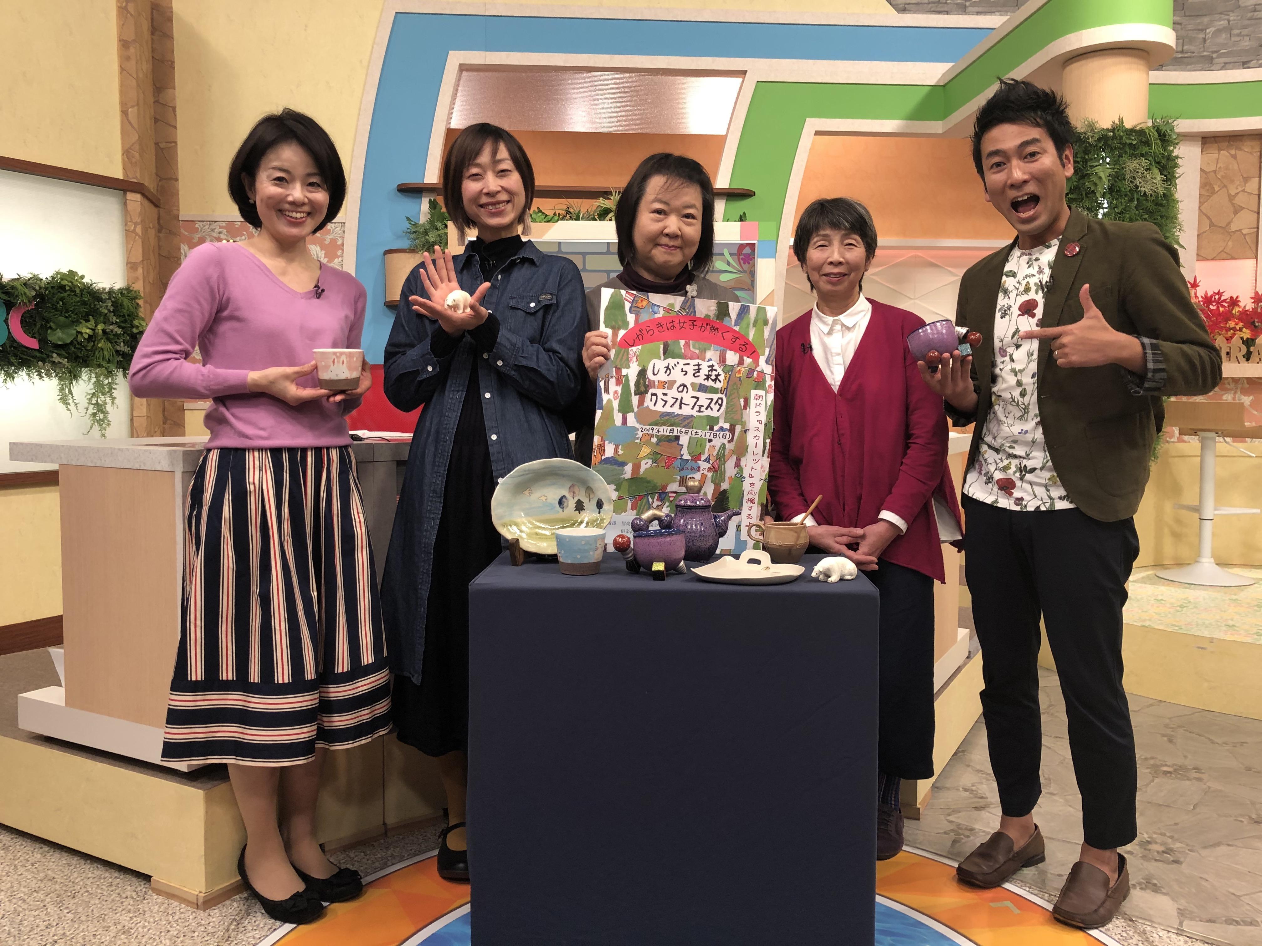 琵琶湖放送にて