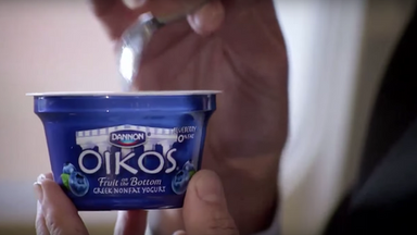 Oiko's Yogurt Commercial