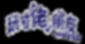 manside out logo.png