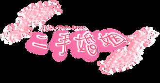 MAGIC LOVE LOGO 2.png