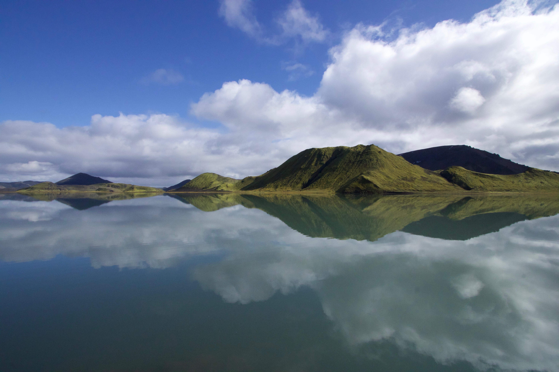 Fjallabak reserve