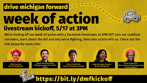 dmf kickoff twitter-01.png