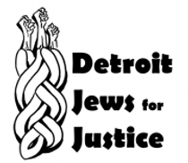 DJJ Logo.png