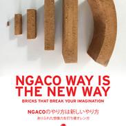 NGACO Art Project