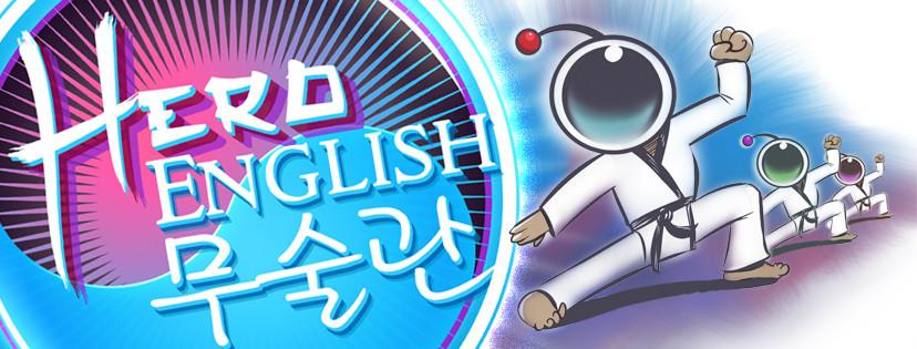 Hero English Martial Arts school banner for Facebook