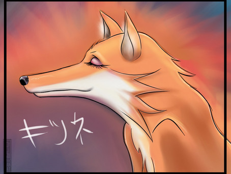 The Kitsune and The Inu