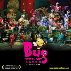 Bug Symphony Concert Cancellation