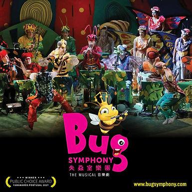 Bug Symphony Concert Cancellation