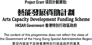 Project Grant - ACDFS