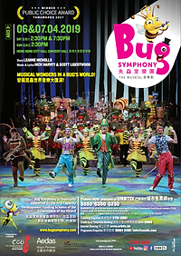 bs2019 flyer cover.png