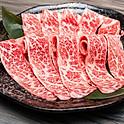 Beef Wagu
